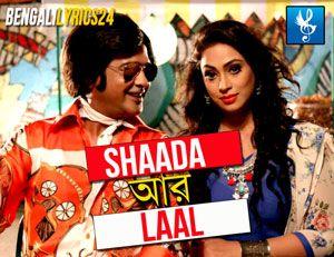Shada Aar Laal - Asif Akbar, Popy