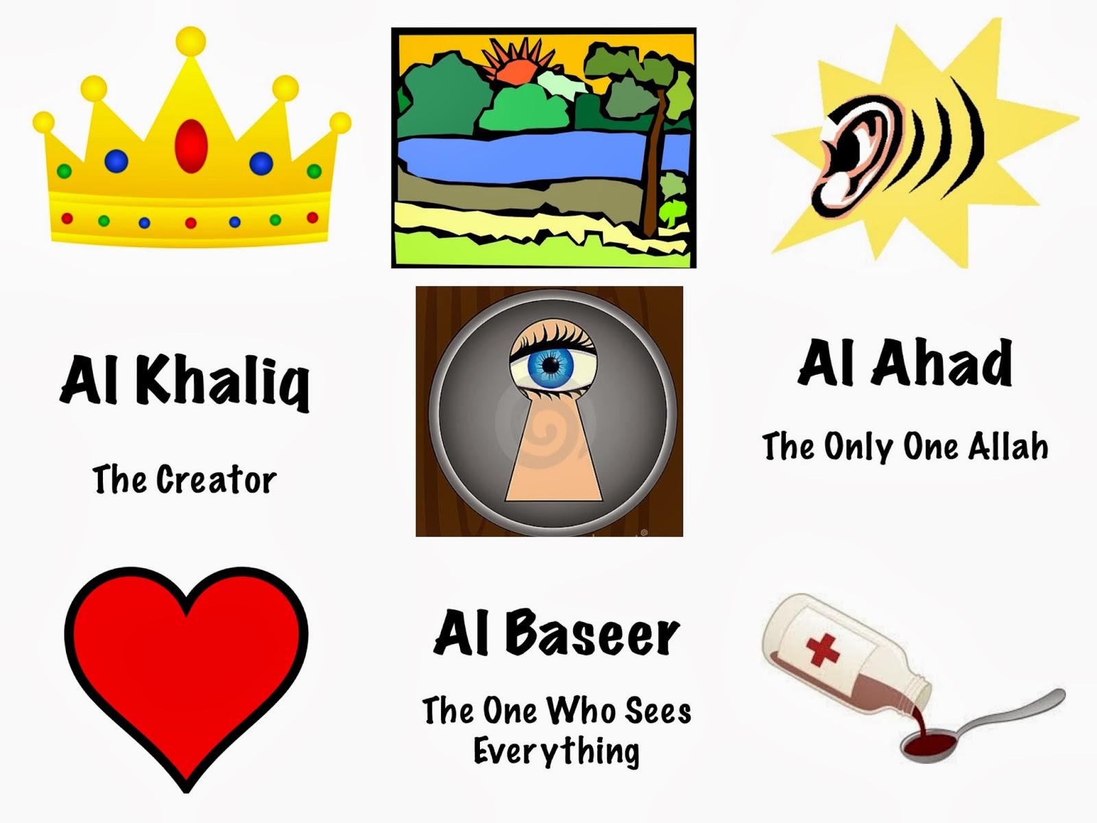 Asmaul Husna Flashcards