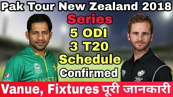 Pakistan tour of New Zealand Schedule Logo 2018 TezRush