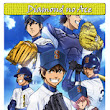 Diamond no Ace | 75/75 | MF | [Realidad]