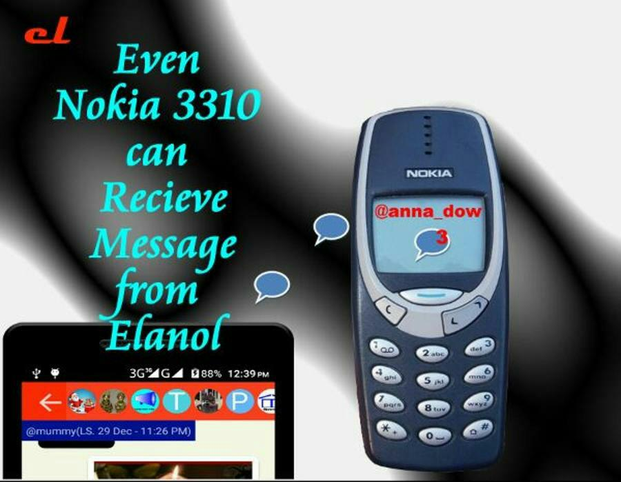 How To Send SMS Free Of Charge To All Network