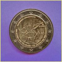 2 Euros de Grecia de 2013: Anexión de Creta
