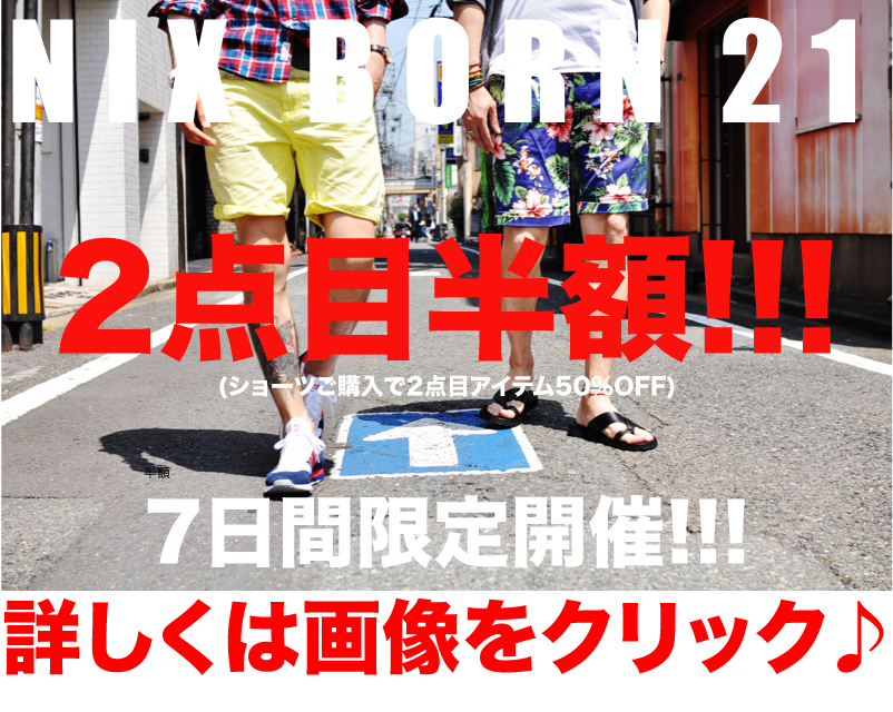 http://nix-c.blogspot.jp/2015/06/blog-post_88.html