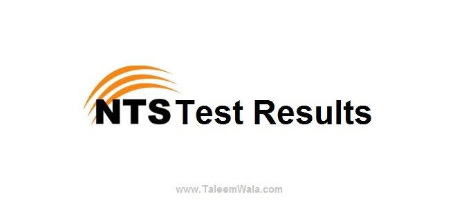 NTS Test Result for Ghazali School Lahore Screening Test for Admissions