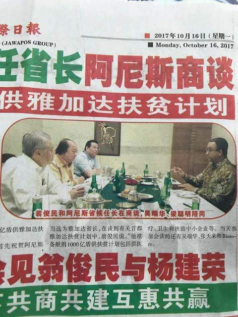 Sstttt... Negeri Singa Ini Bongkar Ambisi Anies Berikutnya Usai Sukses Kuasai Balaikota