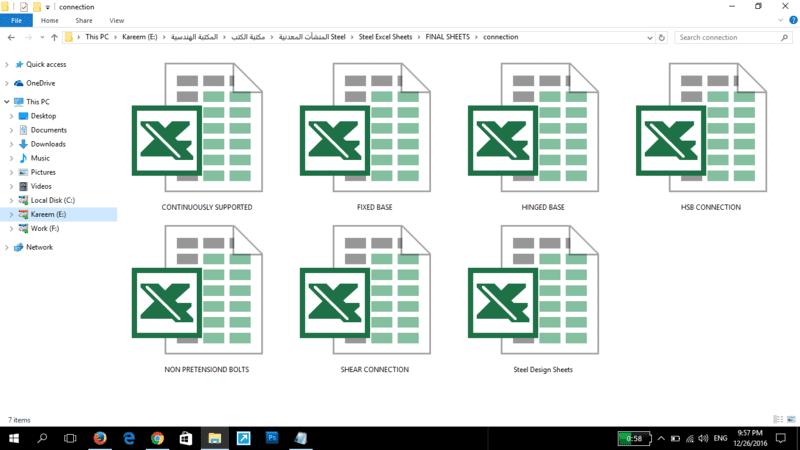 تصميم الوصلات المعدنية Sheet Excel design steel connection