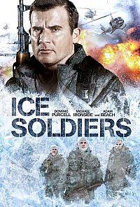 חיילי הקרח
