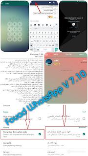 FMWhatsApp v7.10 WhatsAppMods.in
