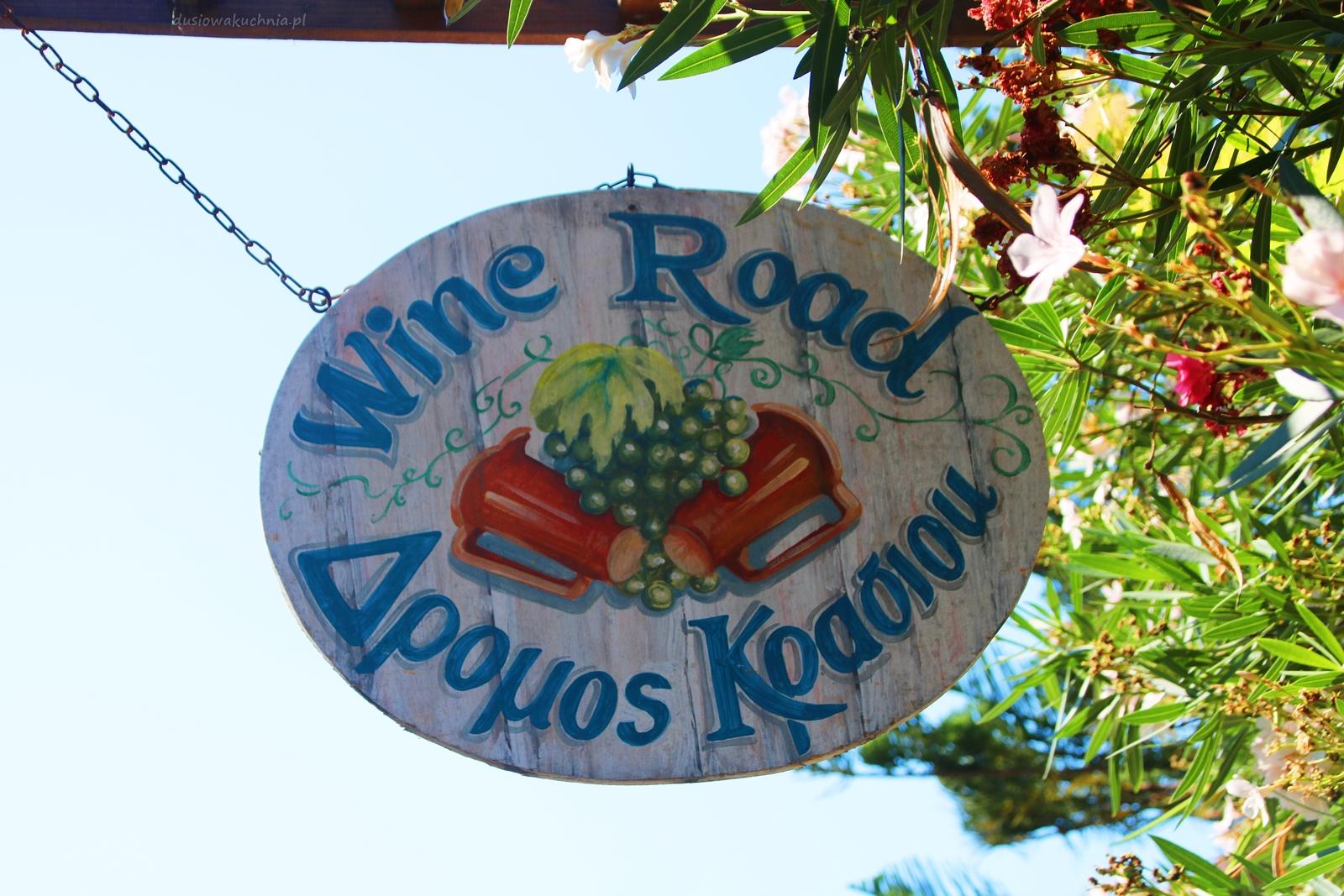 Najlepsza winiarnia na Zakynthos (Callinico)