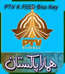 New Biss Key PTV K FEED and PTV K LATE On Paksat IR @ 38° East