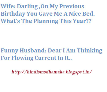 Birthday Gift Funny Husband Wife Joke Sms Wallpapercute Quotes