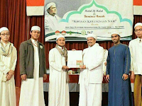 """Dr.Habib Riziq Shihab,MA Jadi Narasumber Seminar """"Wawasan Kebangsaan NKRI"""" yang Diadakan PCI NU Yaman dan Pelajar Indonesia Yaman"""