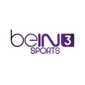 قناة bein sport 3 بث مباشر.