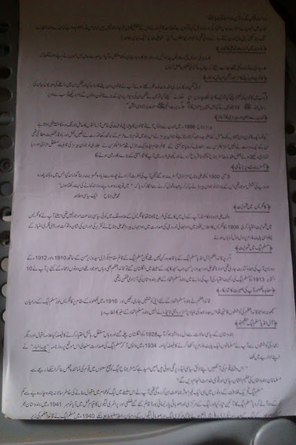 Best Essay For You Quaid E Azam In Urdu With Quotations Service Essays
