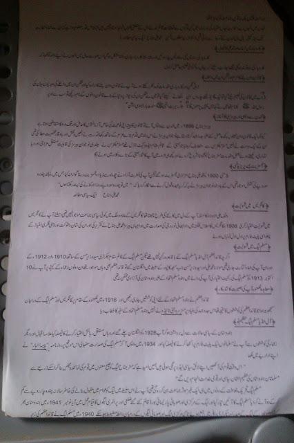 Essay on helping others in urdu