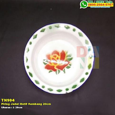 Piring Jadul Motif Kembang 20cm