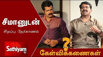 Kelvi Kanaikal | Special Interview with Seeman