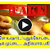 PLASTIC EGG IN PUDUKOTTAI AWARENESS | ANDROID SUPERSTARS