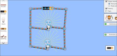 https://phet.colorado.edu/sims/html/circuit-construction-kit-dc/latest/circuit-construction-kit-dc_el.html
