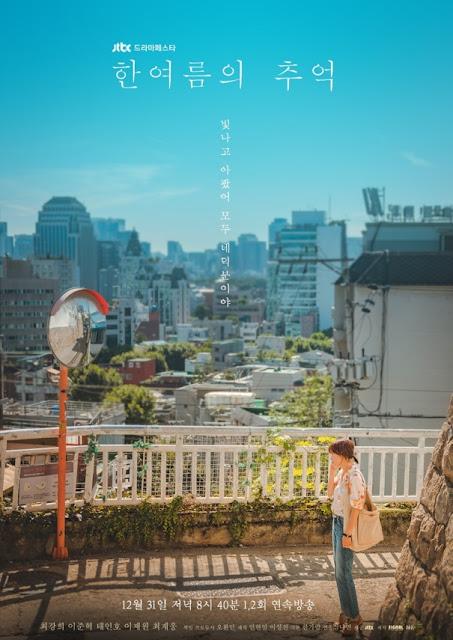 Sinopsis Han Yeo-Reum's Memory (2017) - Film TV Korea