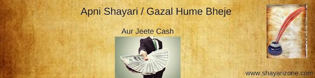 www.shayarizone.com