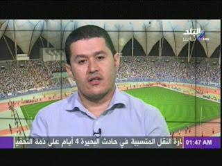 عفيفي في صدى الرياضة - رأي شوبير في ظهور عفيفي على الشاشة و رد عفيفي 8-4-2016