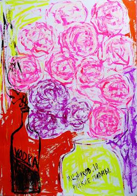 """Картина """"Русские пионы"""", художник Цуриков Илья. Современная живопись."""