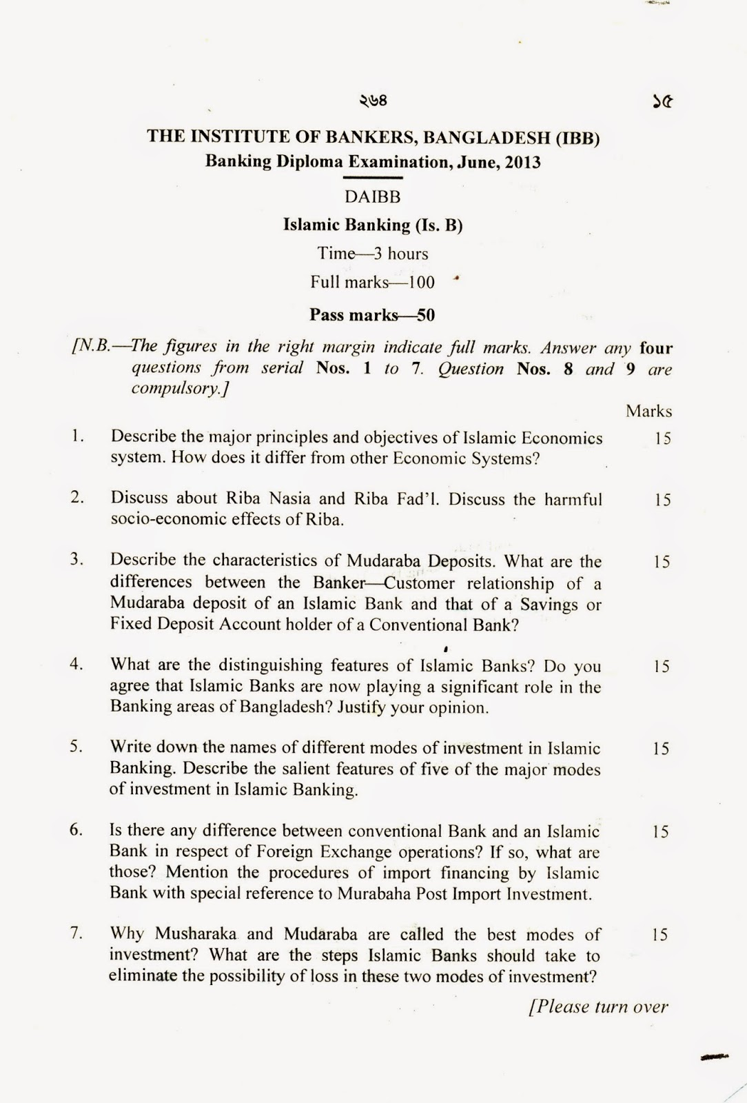 DAIBB Islamic Banking (Is  B) Question Papers (Optional