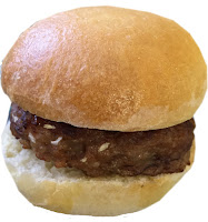 Simulated Mini Greek Lamb Slider on bun