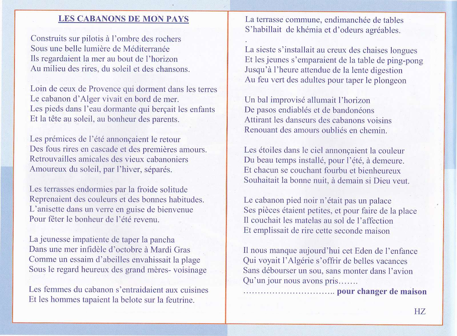Hubert Zakine Les Cabanons De Mon Pays De Hubert Zakine