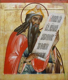 Προφήτης Ζαχαρίας (Εκείνος ο οποίος ο Θεός ενθυμείται)