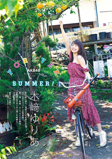 Gravure Kizaki Yuria AKB48 Mangaction 1580