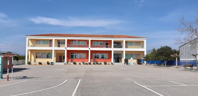 Σχολικές μονάδες Δήμου Ναυπλιέων: Δημοτικό Σχολείο Αγίας Τριάδας