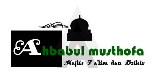 al muqorrobin mp3 free download