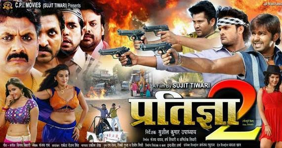 Top 10 Best Bhojpuri Actors of all time - World Blaze