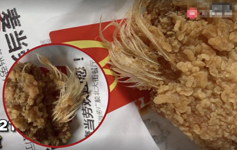 GELI , Beli Sayap Ayam Goreng di McDonald,Wanita Ini Dapati Masih ada Bulu-Bulu Yang Menempel