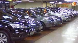 Jual Beli Mobil Bekas Second Kredit Murah Cikarang Bekasi 2014