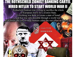 Евреи-финансисты и евреи-слуги Гитлера