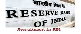 RBI Recruitment 2018 || Apply for Manager, Asst Manager Posts