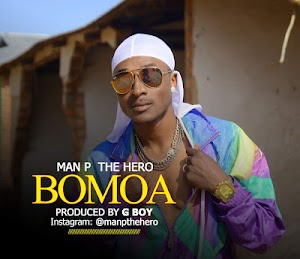 Download Audio | Man P - The Hero
