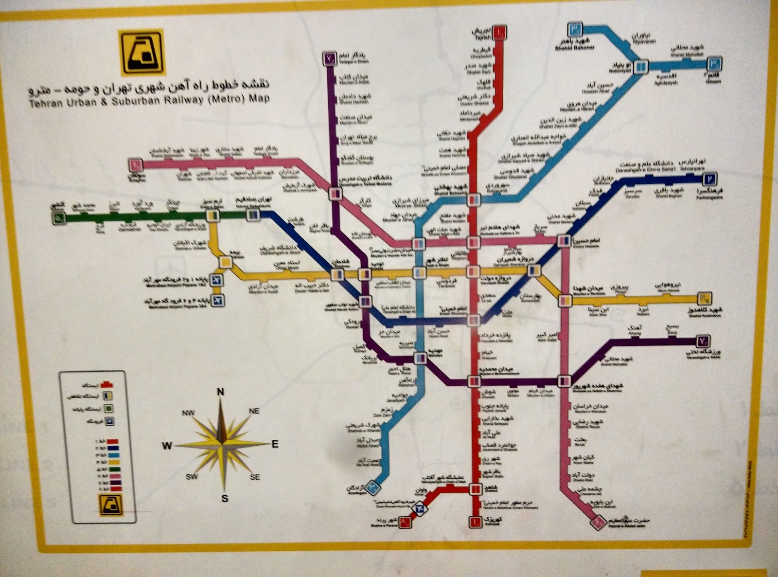 the tehran metro tourist map 2018 has a listing of tourist sites to guide tourists taking the appropriate metro lines altogether 5 lines to the respective