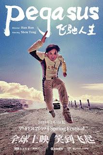 Pegasus (Fei chi ren sheng) (2019)