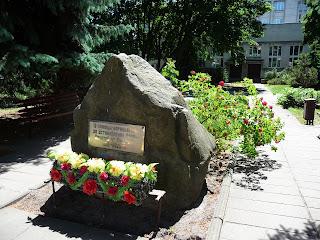 Пинск. Сквер. Памятный знак За установление советской власти на Пинщине
