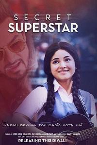 Watch Secret Superstar Online Free in HD