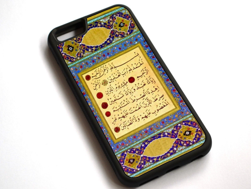 Arabic calligraphy iphone case