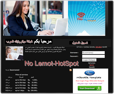 mikrotik-hotspot-login-page-templates