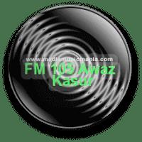 FM 105 Awaz Qasur Punjab | Radio Boradcasting