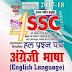 Ghatna Chakra SSC English Book in Hindi PDF Download