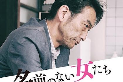 Sinopsis Namae no nai Onnatachi: Usotsuki Onna (2018) - Film Jepang