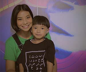 Shareefa Daanish Bersama Anaknya